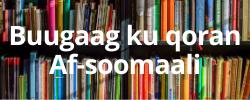 books in somali. Buugaag ku qoran Af-soomaali