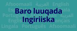 Baro luuqada Ingiriiska